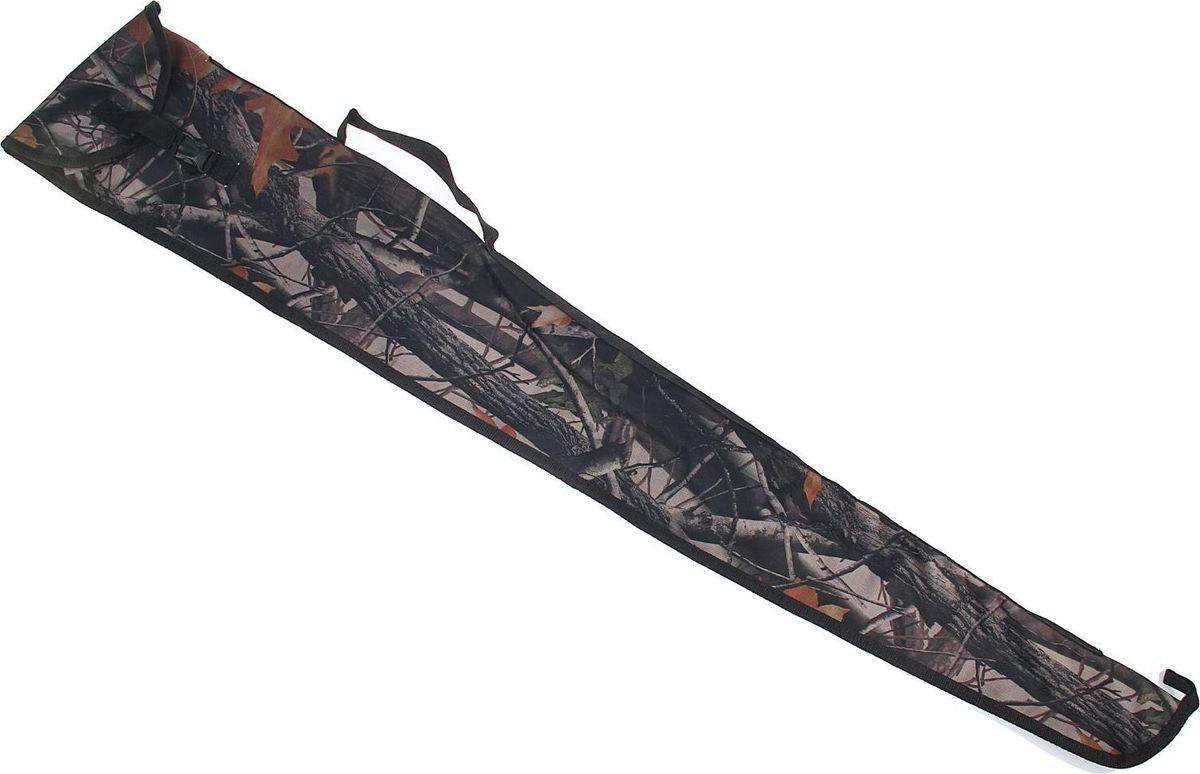 Чехол для рыбалки и охоты универсальный, длина 130 см. 14531841453184Чехол с клапаном подходит для переноски ружья стандартных габаритов, либо рыболовных принадлежностей. Изделие выполнено из ткани оксфорд, которая смягчает удары, не пропускает внутрь влагу и сохраняет тепло, чтобы ваше оружие всегда оставалось пригодным для охоты. Удобные лямки избавят вас от усталости, и вылазка на природу станет приятным и комфортным занятием.