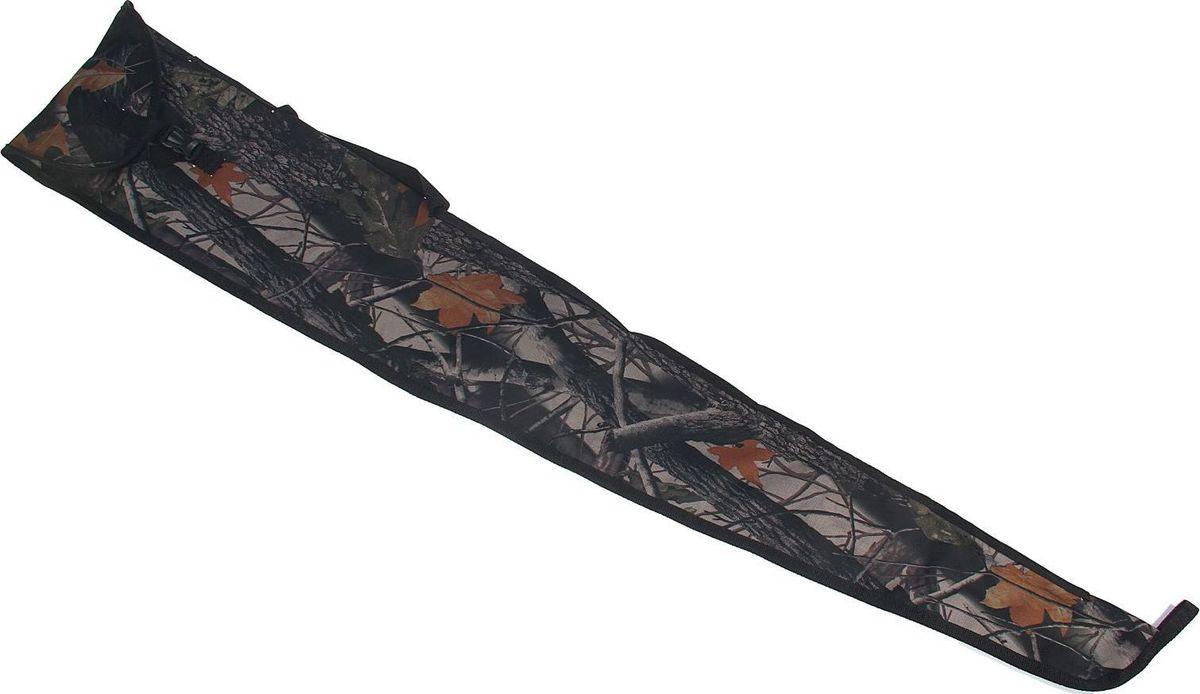 Чехол для рыбалки и охоты универсальный, длина 135 см. 14531861453186Чехол с клапаном подходит для переноски ружья стандартных габаритов, либо рыболовных принадлежностей. Изделие выполнено из ткани оксфорд, которая смягчает удары, не пропускает внутрь влагу и сохраняет тепло, чтобы ваше оружие всегда оставалось пригодным для охоты. Удобные лямки избавят вас от усталости, и вылазка на природу станет приятным и комфортным занятием.