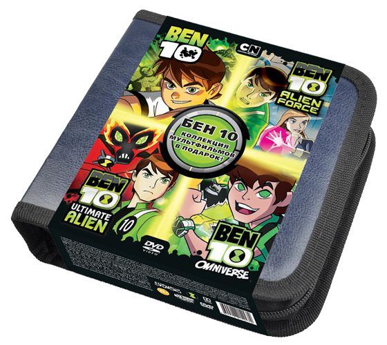 Ben 10:  Коллекция мультфильмов (25 DVD + портмоне на 40 дисков) фигурки игрушки ben 10 ben 10 фигурка 12 5 см хекс