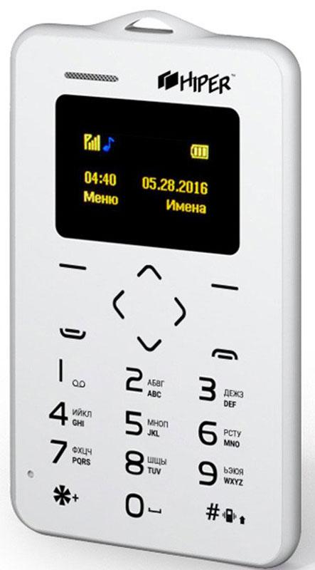 HIPER sPhone Card, White мобильный телефон (P-01WHB)P-01WHBМобильный телефон HIPER sPhone Card оснащен цветным TFT 0.96-дюймовым экраном. Имеет аккумулятор 320 мАч. Максимальная продолжительность работы устройства в режиме ожидания - 72 часов. При разговоре батареи хватает на 5 часов.Телефон сертифицирован EAC и имеет русифицированную клавиатуру, меню и Руководство пользователя.