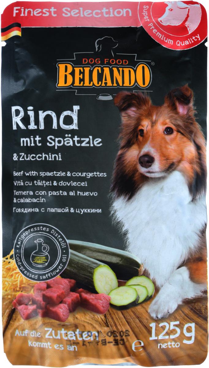 Консервы для собак Belcando, с говядиной, лапшой и цуккини, 125 г