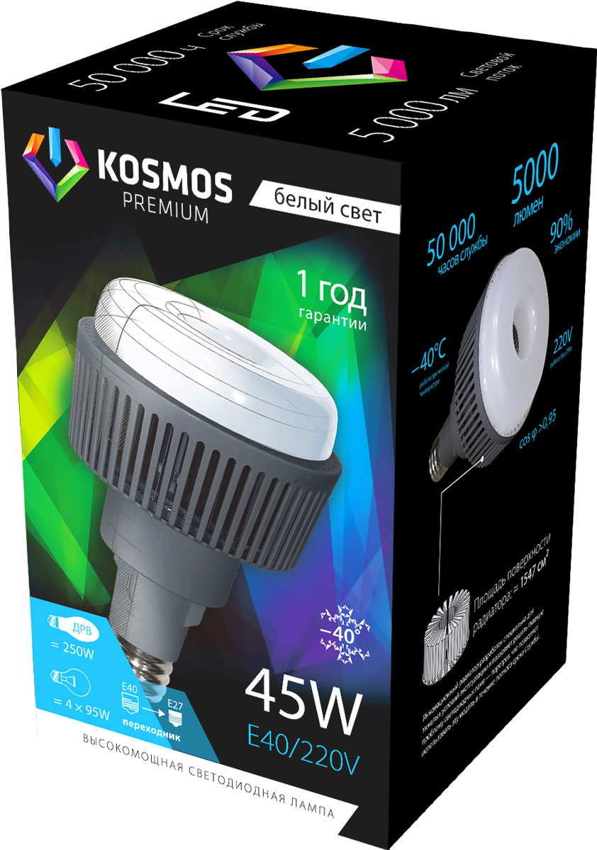 Лампа светодиодная Космос  Premium , цоколь Е40, с переходником на цоколь Е27, 45W, 4500К - Лампочки