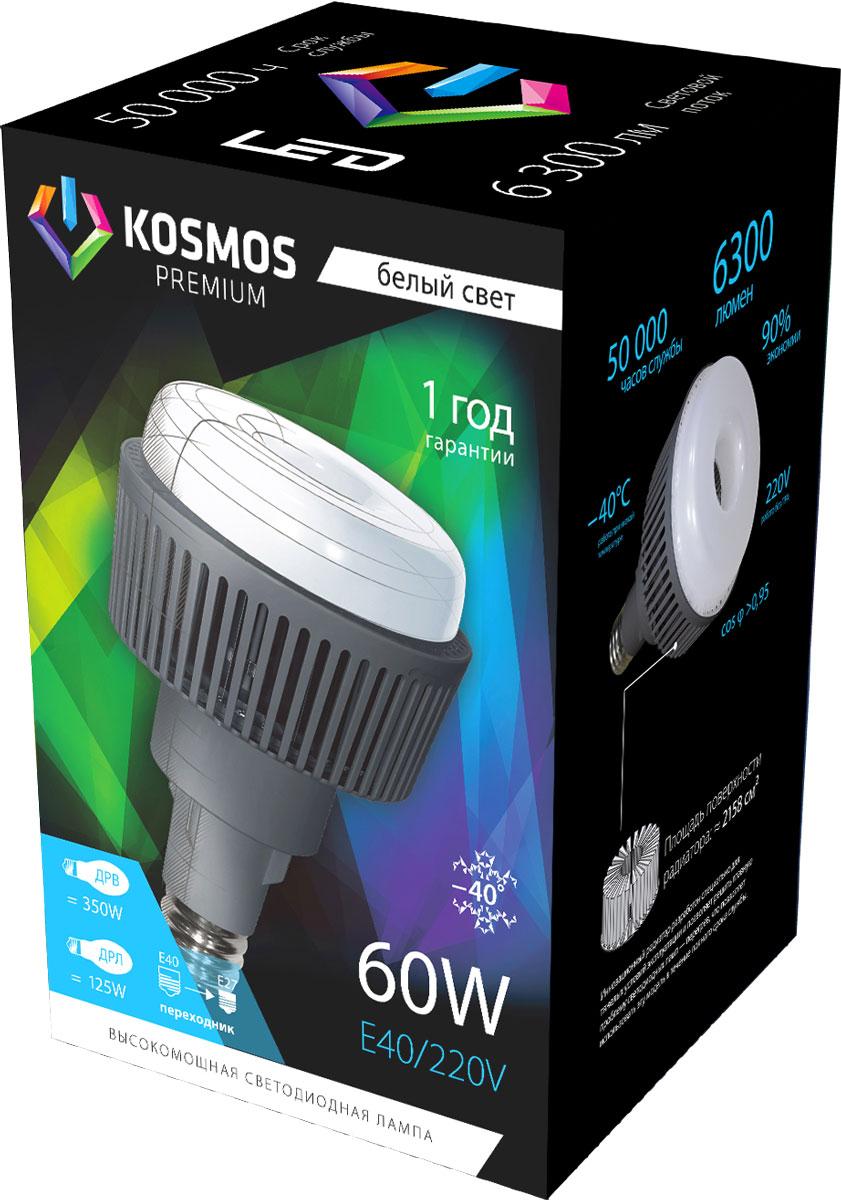 Лампа светодиодная Космос  Premium , цоколь Е40, с переходником на цоколь E28, 60W, 4500К - Лампочки