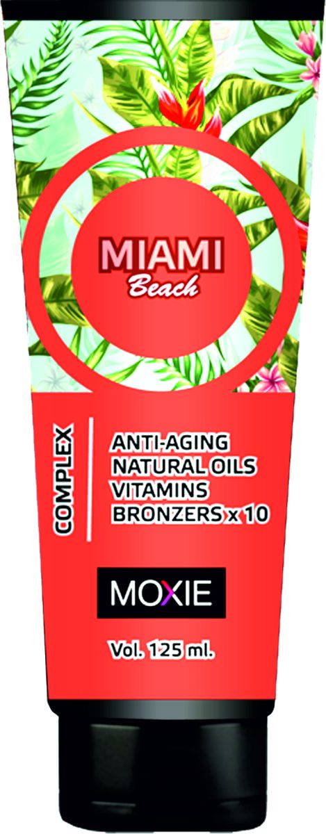 MOXIE Косметика для загара Miami Beach, 125 мл83Для тела, с комплексом 10 кратных бронзаторов, ДГА, увлажняющее средство, с ускорителями и усилителями.Ультра интенсивные бронзаторы в сочетании с ускорителем загара обеспечивают мгновенный эффект загара, темный, глубокий цвет кожи и пролонгируют достигнутый эффект. Превосходно увлаженная и обновленная кожа, обеспеченна отличным уходом и неповторимым запахом.