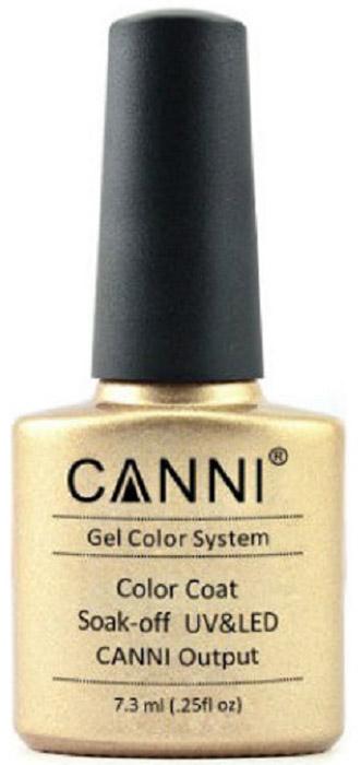 Canni Гель-лак для ногтей Colors, тон №219, 7,3 мл11788Гель-лак Canni – это покрытие для ногтей нового поколения, которое поставит крест на всех известных Вам ранее проблемах и трудностях использования Гель-лаков. Это самые качественные и самые доступные шеллаки на сегодняшний день. Canni Гель-лак может легко сравниться по качеству с продукцией CND, а в цене и вовсе выигрывает у американского бренда. Предельно простое нанесение, способность к самовыравниванию, отличная пигментация, безопасное снятие, безвредность для здоровья ногтей и огромная палитра оттенков – это далеко не все достоинства Гель-лаков Канни. Каждая женщина найдет для себя в них что-то свое, отчего уже никогда не сможет отказаться.Как ухаживать за ногтями: советы эксперта. Статья OZON Гид