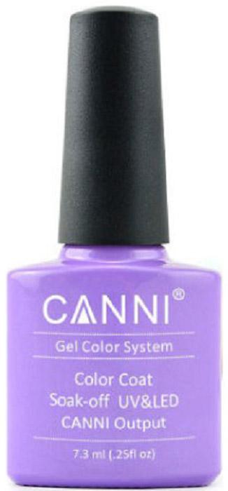 Canni Гель-лак для ногтей Colors, тон №226, 7,3 мл11795Гель-лак Canni – это покрытие для ногтей нового поколения, которое поставит крест на всех известных Вам ранее проблемах и трудностях использования Гель-лаков. Это самые качественные и самые доступные шеллаки на сегодняшний день. Canni Гель-лак может легко сравниться по качеству с продукцией CND, а в цене и вовсе выигрывает у американского бренда. Предельно простое нанесение, способность к самовыравниванию, отличная пигментация, безопасное снятие, безвредность для здоровья ногтей и огромная палитра оттенков – это далеко не все достоинства Гель-лаков Канни. Каждая женщина найдет для себя в них что-то свое, отчего уже никогда не сможет отказаться.