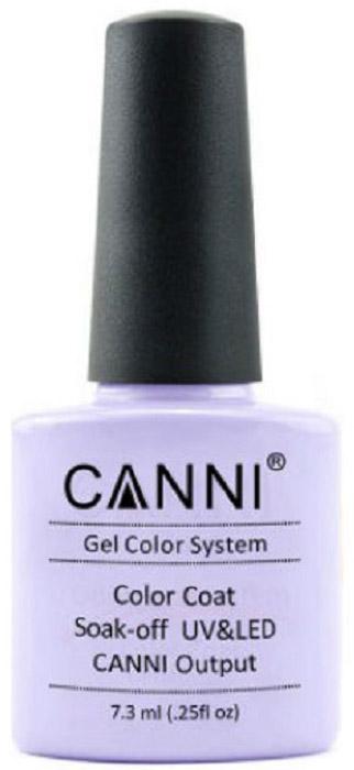 Canni Гель-лак для ногтей Colors, тон №227, 7,3 мл11796Гель-лак Canni – это покрытие для ногтей нового поколения, которое поставит крест на всех известных Вам ранее проблемах и трудностях использования Гель-лаков. Это самые качественные и самые доступные шеллаки на сегодняшний день. Canni Гель-лак может легко сравниться по качеству с продукцией CND, а в цене и вовсе выигрывает у американского бренда. Предельно простое нанесение, способность к самовыравниванию, отличная пигментация, безопасное снятие, безвредность для здоровья ногтей и огромная палитра оттенков – это далеко не все достоинства Гель-лаков Канни. Каждая женщина найдет для себя в них что-то свое, отчего уже никогда не сможет отказаться.