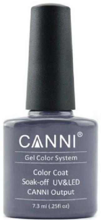 Canni Гель-лак для ногтей Colors, тон №228, 7,3 мл11797Гель-лак Canni – это покрытие для ногтей нового поколения, которое поставит крест на всех известных Вам ранее проблемах и трудностях использования Гель-лаков. Это самые качественные и самые доступные шеллаки на сегодняшний день. Canni Гель-лак может легко сравниться по качеству с продукцией CND, а в цене и вовсе выигрывает у американского бренда. Предельно простое нанесение, способность к самовыравниванию, отличная пигментация, безопасное снятие, безвредность для здоровья ногтей и огромная палитра оттенков – это далеко не все достоинства Гель-лаков Канни. Каждая женщина найдет для себя в них что-то свое, отчего уже никогда не сможет отказаться.Как ухаживать за ногтями: советы эксперта. Статья OZON Гид