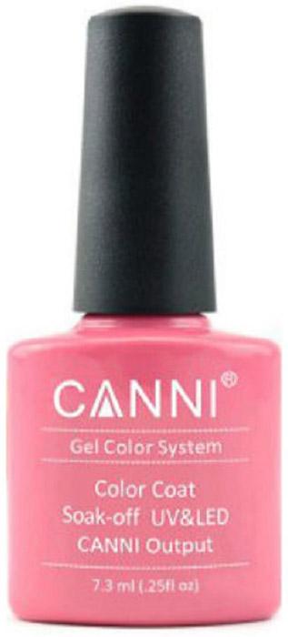 Canni Гель-лак для ногтей Colors, тон №234, 7,3 мл11803Гель-лак Canni – это покрытие для ногтей нового поколения, которое поставит крест на всех известных Вам ранее проблемах и трудностях использования Гель-лаков. Это самые качественные и самые доступные шеллаки на сегодняшний день. Canni Гель-лак может легко сравниться по качеству с продукцией CND, а в цене и вовсе выигрывает у американского бренда. Предельно простое нанесение, способность к самовыравниванию, отличная пигментация, безопасное снятие, безвредность для здоровья ногтей и огромная палитра оттенков – это далеко не все достоинства Гель-лаков Канни. Каждая женщина найдет для себя в них что-то свое, отчего уже никогда не сможет отказаться.Как ухаживать за ногтями: советы эксперта. Статья OZON Гид