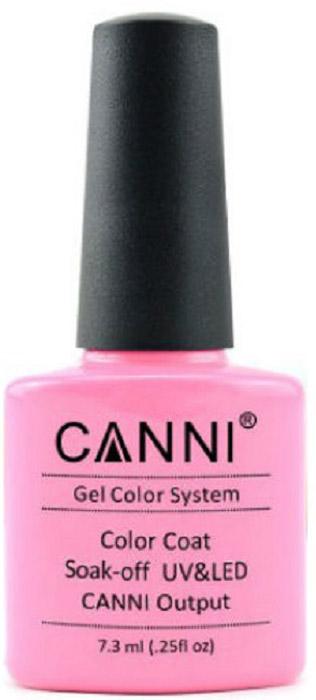 Canni Гель-лак для ногтей Colors, тон №236, 7,3 мл11805Гель-лак Canni – это покрытие для ногтей нового поколения, которое поставит крест на всех известных Вам ранее проблемах и трудностях использования Гель-лаков. Это самые качественные и самые доступные шеллаки на сегодняшний день. Canni Гель-лак может легко сравниться по качеству с продукцией CND, а в цене и вовсе выигрывает у американского бренда. Предельно простое нанесение, способность к самовыравниванию, отличная пигментация, безопасное снятие, безвредность для здоровья ногтей и огромная палитра оттенков – это далеко не все достоинства Гель-лаков Канни. Каждая женщина найдет для себя в них что-то свое, отчего уже никогда не сможет отказаться.