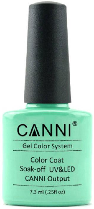 Canni Гель-лак для ногтей Colors, тон №208, 7,3 мл12013Гель-лак Canni – это покрытие для ногтей нового поколения, которое поставит крест на всех известных Вам ранее проблемах и трудностях использования Гель-лаков. Это самые качественные и самые доступные шеллаки на сегодняшний день. Canni Гель-лак может легко сравниться по качеству с продукцией CND, а в цене и вовсе выигрывает у американского бренда. Предельно простое нанесение, способность к самовыравниванию, отличная пигментация, безопасное снятие, безвредность для здоровья ногтей и огромная палитра оттенков – это далеко не все достоинства Гель-лаков Канни. Каждая женщина найдет для себя в них что-то свое, отчего уже никогда не сможет отказаться.