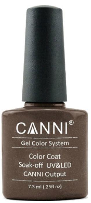 Canni Гель-лак для ногтей Colors, тон №211, 7,3 мл12016Гель-лак Canni – это покрытие для ногтей нового поколения, которое поставит крест на всех известных Вам ранее проблемах и трудностях использования Гель-лаков. Это самые качественные и самые доступные шеллаки на сегодняшний день. Canni Гель-лак может легко сравниться по качеству с продукцией CND, а в цене и вовсе выигрывает у американского бренда. Предельно простое нанесение, способность к самовыравниванию, отличная пигментация, безопасное снятие, безвредность для здоровья ногтей и огромная палитра оттенков – это далеко не все достоинства Гель-лаков Канни. Каждая женщина найдет для себя в них что-то свое, отчего уже никогда не сможет отказаться.