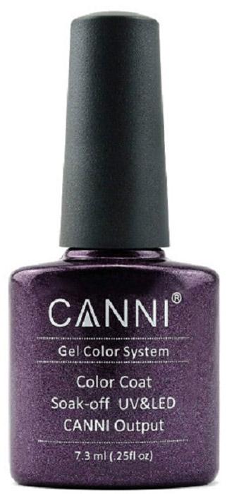 Canni Гель-лак для ногтей Colors, тон №213, 7,3 мл12018Гель-лак Canni – это покрытие для ногтей нового поколения, которое поставит крест на всех известных Вам ранее проблемах и трудностях использования Гель-лаков. Это самые качественные и самые доступные шеллаки на сегодняшний день. Canni Гель-лак может легко сравниться по качеству с продукцией CND, а в цене и вовсе выигрывает у американского бренда. Предельно простое нанесение, способность к самовыравниванию, отличная пигментация, безопасное снятие, безвредность для здоровья ногтей и огромная палитра оттенков – это далеко не все достоинства Гель-лаков Канни. Каждая женщина найдет для себя в них что-то свое, отчего уже никогда не сможет отказаться.