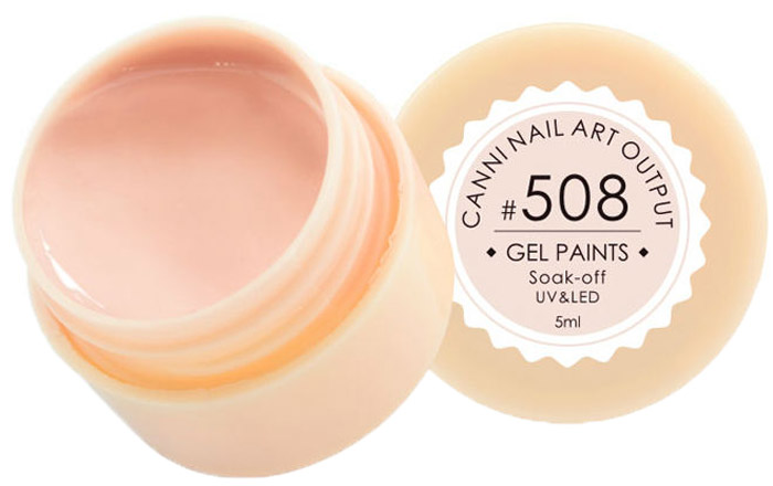 Canni Гель-краска для ногтей Gel Paints, тон № 508, 5 мл13814Гель-лак Canni – это покрытие для ногтей нового поколения, которое поставит крест на всех известных Вам ранее проблемах и трудностях использования Гель-лаков. Это самые качественные и самые доступные шеллаки на сегодняшний день. Canni Гель-лак может легко сравниться по качеству с продукцией CND, а в цене и вовсе выигрывает у американского бренда. Предельно простое нанесение, способность к самовыравниванию, отличная пигментация, безопасное снятие, безвредность для здоровья ногтей и огромная палитра оттенков – это далеко не все достоинства Гель-лаков Канни. Каждая женщина найдет для себя в них что-то свое, отчего уже никогда не сможет отказаться.