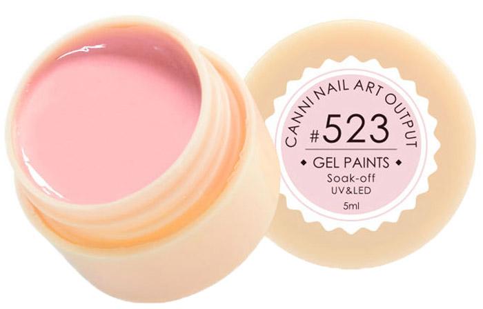 Canni Гель-краска для ногтей Gel Paints, тон № 523, 5 мл13827Гель-лак Canni – это покрытие для ногтей нового поколения, которое поставит крест на всех известных Вам ранее проблемах и трудностях использования Гель-лаков. Это самые качественные и самые доступные шеллаки на сегодняшний день. Canni Гель-лак может легко сравниться по качеству с продукцией CND, а в цене и вовсе выигрывает у американского бренда. Предельно простое нанесение, способность к самовыравниванию, отличная пигментация, безопасное снятие, безвредность для здоровья ногтей и огромная палитра оттенков – это далеко не все достоинства Гель-лаков Канни. Каждая женщина найдет для себя в них что-то свое, отчего уже никогда не сможет отказаться.
