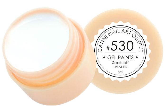 Canni Гель-краска для ногтей Gel Paints, тон № 530, 5 мл11570Гель-лак Canni – это покрытие для ногтей нового поколения, которое поставит крест на всех известных Вам ранее проблемах и трудностях использования Гель-лаков. Это самые качественные и самые доступные шеллаки на сегодняшний день. Canni Гель-лак может легко сравниться по качеству с продукцией CND, а в цене и вовсе выигрывает у американского бренда. Предельно простое нанесение, способность к самовыравниванию, отличная пигментация, безопасное снятие, безвредность для здоровья ногтей и огромная палитра оттенков – это далеко не все достоинства Гель-лаков Канни. Каждая женщина найдет для себя в них что-то свое, отчего уже никогда не сможет отказаться.