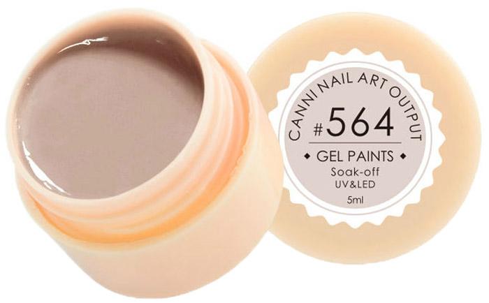 Canni Гель-лак для ногтей Gel Paints, тон № 564, 5 мл