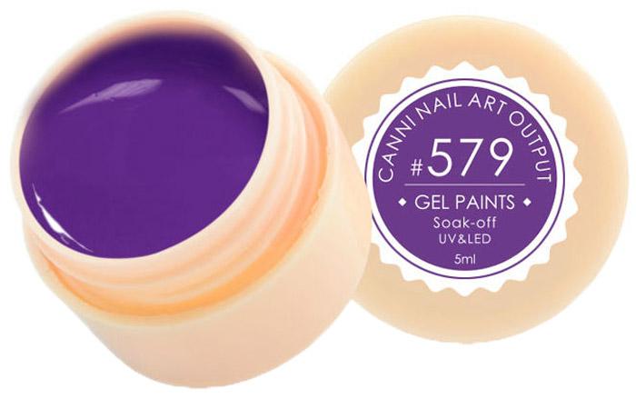 Canni Гель-краска для ногтей Gel Paints, тон № 579, 5 мл11584Гель-лак Canni – это покрытие для ногтей нового поколения, которое поставит крест на всех известных Вам ранее проблемах и трудностях использования Гель-лаков. Это самые качественные и самые доступные шеллаки на сегодняшний день. Canni Гель-лак может легко сравниться по качеству с продукцией CND, а в цене и вовсе выигрывает у американского бренда. Предельно простое нанесение, способность к самовыравниванию, отличная пигментация, безопасное снятие, безвредность для здоровья ногтей и огромная палитра оттенков – это далеко не все достоинства Гель-лаков Канни. Каждая женщина найдет для себя в них что-то свое, отчего уже никогда не сможет отказаться.