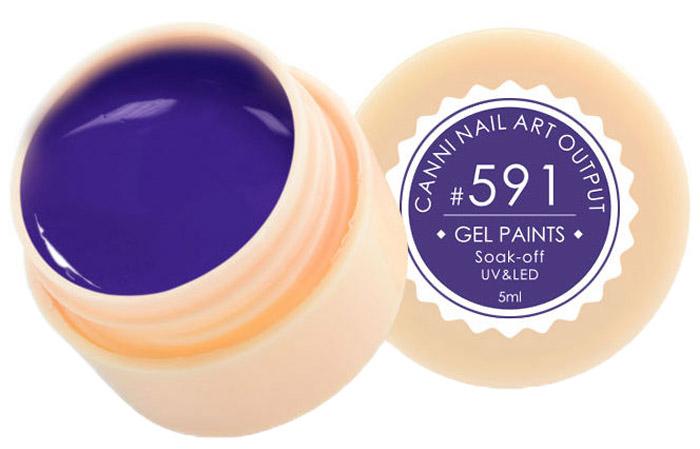 Canni Гель-краска для ногтей Gel Paints, тон № 591, 5 мл11585Гель-лак Canni – это покрытие для ногтей нового поколения, которое поставит крест на всех известных Вам ранее проблемах и трудностях использования Гель-лаков. Это самые качественные и самые доступные шеллаки на сегодняшний день. Canni Гель-лак может легко сравниться по качеству с продукцией CND, а в цене и вовсе выигрывает у американского бренда. Предельно простое нанесение, способность к самовыравниванию, отличная пигментация, безопасное снятие, безвредность для здоровья ногтей и огромная палитра оттенков – это далеко не все достоинства Гель-лаков Канни. Каждая женщина найдет для себя в них что-то свое, отчего уже никогда не сможет отказаться.