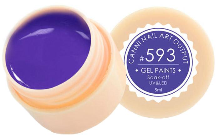 Canni Гель-краска для ногтей Gel Paints, тон № 593, 5 мл11586Гель-лак Canni – это покрытие для ногтей нового поколения, которое поставит крест на всех известных Вам ранее проблемах и трудностях использования Гель-лаков. Это самые качественные и самые доступные шеллаки на сегодняшний день. Canni Гель-лак может легко сравниться по качеству с продукцией CND, а в цене и вовсе выигрывает у американского бренда. Предельно простое нанесение, способность к самовыравниванию, отличная пигментация, безопасное снятие, безвредность для здоровья ногтей и огромная палитра оттенков – это далеко не все достоинства Гель-лаков Канни. Каждая женщина найдет для себя в них что-то свое, отчего уже никогда не сможет отказаться.