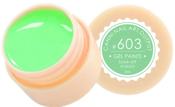 Canni Гель-краска для ногтей Gel Paints, тон № 603, 5 мл11591Гель-лак Canni – это покрытие для ногтей нового поколения, которое поставит крест на всех известных Вам ранее проблемах и трудностях использования Гель-лаков. Это самые качественные и самые доступные шеллаки на сегодняшний день. Canni Гель-лак может легко сравниться по качеству с продукцией CND, а в цене и вовсе выигрывает у американского бренда. Предельно простое нанесение, способность к самовыравниванию, отличная пигментация, безопасное снятие, безвредность для здоровья ногтей и огромная палитра оттенков – это далеко не все достоинства Гель-лаков Канни. Каждая женщина найдет для себя в них что-то свое, отчего уже никогда не сможет отказаться.