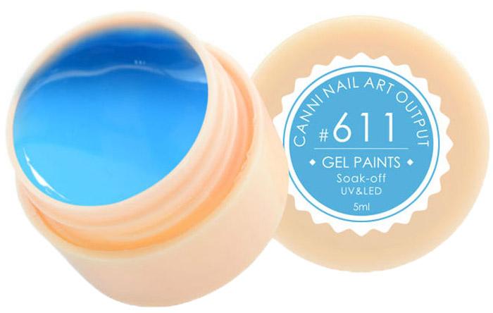Canni Гель-лак для ногтей Gel Paints, тон № 611, 5 мл13890Гель-лак Canni – это покрытие для ногтей нового поколения, которое поставит крест на всех известных Вам ранее проблемах и трудностях использования Гель-лаков. Это самые качественные и самые доступные шеллаки на сегодняшний день. Canni Гель-лак может легко сравниться по качеству с продукцией CND, а в цене и вовсе выигрывает у американского бренда. Предельно простое нанесение, способность к самовыравниванию, отличная пигментация, безопасное снятие, безвредность для здоровья ногтей и огромная палитра оттенков – это далеко не все достоинства Гель-лаков Канни. Каждая женщина найдет для себя в них что-то свое, отчего уже никогда не сможет отказаться.Как ухаживать за ногтями: советы эксперта. Статья OZON Гид