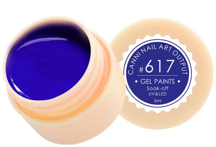 Canni Гель-лак для ногтей Gel Paints, тон № 617, 5 мл13892Гель-лак Canni – это покрытие для ногтей нового поколения, которое поставит крест на всех известных Вам ранее проблемах и трудностях использования Гель-лаков. Это самые качественные и самые доступные шеллаки на сегодняшний день. Canni Гель-лак может легко сравниться по качеству с продукцией CND, а в цене и вовсе выигрывает у американского бренда. Предельно простое нанесение, способность к самовыравниванию, отличная пигментация, безопасное снятие, безвредность для здоровья ногтей и огромная палитра оттенков – это далеко не все достоинства Гель-лаков Канни.Каждая женщина найдет для себя в них что-то свое, отчего уже никогда не сможет отказаться.Как ухаживать за ногтями: советы эксперта. Статья OZON Гид