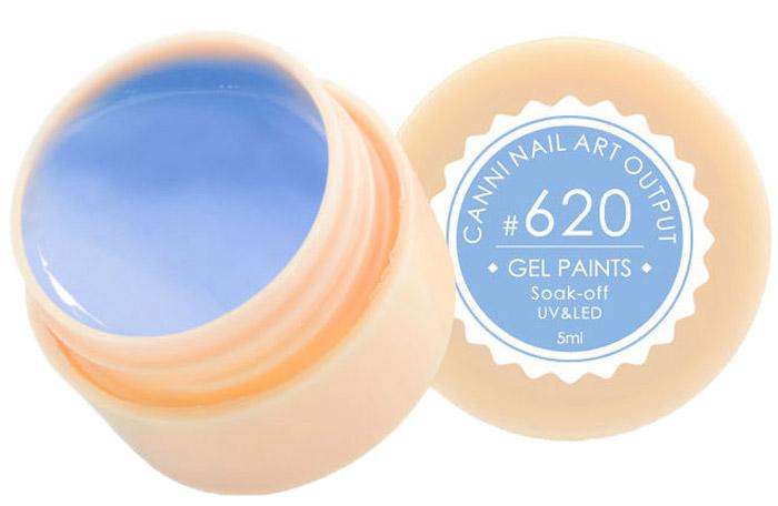 Canni Гель-краска для ногтей Gel Paints, тон № 620, 5 мл13895Гель-лак Canni – это покрытие для ногтей нового поколения, которое поставит крест на всех известных Вам ранее проблемах и трудностях использования Гель-лаков. Это самые качественные и самые доступные шеллаки на сегодняшний день. Canni Гель-лак может легко сравниться по качеству с продукцией CND, а в цене и вовсе выигрывает у американского бренда. Предельно простое нанесение, способность к самовыравниванию, отличная пигментация, безопасное снятие, безвредность для здоровья ногтей и огромная палитра оттенков – это далеко не все достоинства Гель-лаков Канни. Каждая женщина найдет для себя в них что-то свое, отчего уже никогда не сможет отказаться.