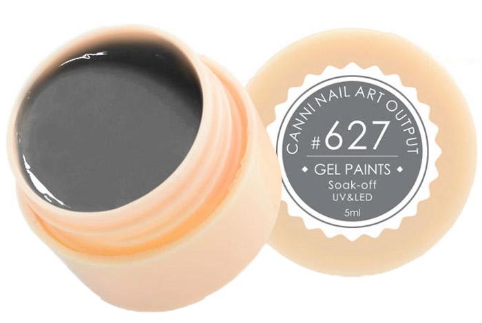 Canni Гель-краска для ногтей Gel Paints, тон № 627, 5 мл13899Гель-лак Canni – это покрытие для ногтей нового поколения, которое поставит крест на всех известных Вам ранее проблемах и трудностях использования Гель-лаков. Это самые качественные и самые доступные шеллаки на сегодняшний день. Canni Гель-лак может легко сравниться по качеству с продукцией CND, а в цене и вовсе выигрывает у американского бренда. Предельно простое нанесение, способность к самовыравниванию, отличная пигментация, безопасное снятие, безвредность для здоровья ногтей и огромная палитра оттенков – это далеко не все достоинства Гель-лаков Канни. Каждая женщина найдет для себя в них что-то свое, отчего уже никогда не сможет отказаться.