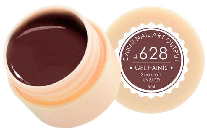 Canni Гель-краска для ногтей Gel Paints, тон № 628, 5 мл11601Гель-лак Canni – это покрытие для ногтей нового поколения, которое поставит крест на всех известных Вам ранее проблемах и трудностях использования Гель-лаков. Это самые качественные и самые доступные шеллаки на сегодняшний день. Canni Гель-лак может легко сравниться по качеству с продукцией CND, а в цене и вовсе выигрывает у американского бренда. Предельно простое нанесение, способность к самовыравниванию, отличная пигментация, безопасное снятие, безвредность для здоровья ногтей и огромная палитра оттенков – это далеко не все достоинства Гель-лаков Канни. Каждая женщина найдет для себя в них что-то свое, отчего уже никогда не сможет отказаться.