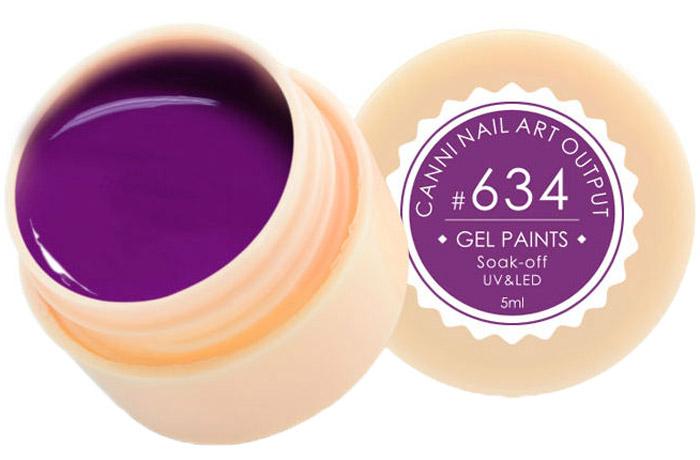 Canni Гель-краска для ногтей Gel Paints, тон № 634, 5 мл11602Гель-лак Canni – это покрытие для ногтей нового поколения, которое поставит крест на всех известных Вам ранее проблемах и трудностях использования Гель-лаков. Это самые качественные и самые доступные шеллаки на сегодняшний день. Canni Гель-лак может легко сравниться по качеству с продукцией CND, а в цене и вовсе выигрывает у американского бренда. Предельно простое нанесение, способность к самовыравниванию, отличная пигментация, безопасное снятие, безвредность для здоровья ногтей и огромная палитра оттенков – это далеко не все достоинства Гель-лаков Канни. Каждая женщина найдет для себя в них что-то свое, отчего уже никогда не сможет отказаться.