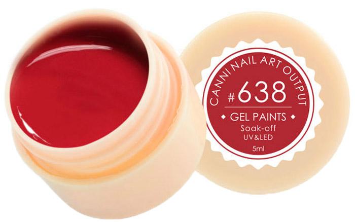 Canni Гель-лак для ногтей Gel Paints, тон № 638, 5 мл11605Гель-лак Canni – это покрытие для ногтей нового поколения, которое поставит крест на всех известных Вам ранее проблемах и трудностях использования Гель-лаков. Это самые качественные и самые доступные шеллаки на сегодняшний день. Canni Гель-лак может легко сравниться по качеству с продукцией CND, а в цене и вовсе выигрывает у американского бренда. Предельно простое нанесение, способность к самовыравниванию, отличная пигментация, безопасное снятие, безвредность для здоровья ногтей и огромная палитра оттенков – это далеко не все достоинства Гель-лаков Канни. Каждая женщина найдет для себя в них что-то свое, отчего уже никогда не сможет отказаться.Как ухаживать за ногтями: советы эксперта. Статья OZON Гид