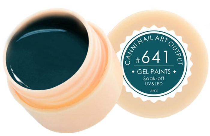 Canni Гель-лак для ногтей Gel Paints, тон № 641, 5 мл