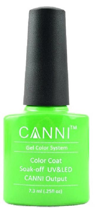 Canni Гель-лак для ногтей Colors, тон №3, 7,3 мл9697Гель-лак Canni – это покрытие для ногтей нового поколения, которое поставит крест на всех известных Вам ранее проблемах и трудностях использования Гель-лаков. Это самые качественные и самые доступные шеллаки на сегодняшний день. Canni Гель-лак может легко сравниться по качеству с продукцией CND, а в цене и вовсе выигрывает у американского бренда. Предельно простое нанесение, способность к самовыравниванию, отличная пигментация, безопасное снятие, безвредность для здоровья ногтей и огромная палитра оттенков – это далеко не все достоинства Гель-лаков Канни. Каждая женщина найдет для себя в них что-то свое, отчего уже никогда не сможет отказаться.