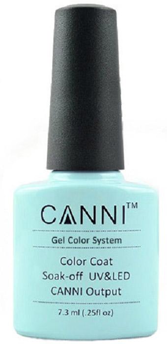 Canni Гель-лак для ногтей Colors, тон №4, 7,3 мл9698Гель-лак Canni – это покрытие для ногтей нового поколения, которое поставит крест на всех известных Вам ранее проблемах и трудностях использования Гель-лаков. Это самые качественные и самые доступные шеллаки на сегодняшний день. Canni Гель-лак может легко сравниться по качеству с продукцией CND, а в цене и вовсе выигрывает у американского бренда. Предельно простое нанесение, способность к самовыравниванию, отличная пигментация, безопасное снятие, безвредность для здоровья ногтей и огромная палитра оттенков – это далеко не все достоинства Гель-лаков Канни. Каждая женщина найдет для себя в них что-то свое, отчего уже никогда не сможет отказаться.