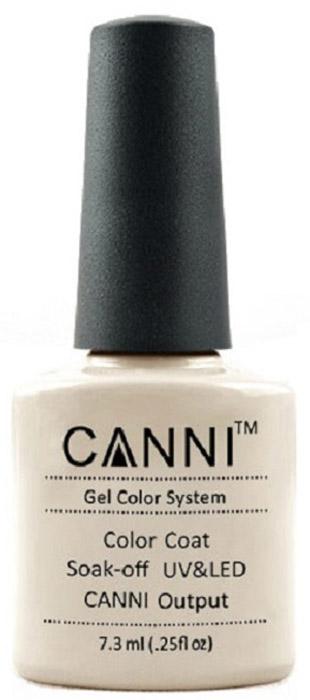 Canni Гель-лак для ногтей Colors, тон №10, 7,3 мл9704Гель-лак Canni – это покрытие для ногтей нового поколения, которое поставит крест на всех известных Вам ранее проблемах и трудностях использования Гель-лаков. Это самые качественные и самые доступные шеллаки на сегодняшний день. Canni Гель-лак может легко сравниться по качеству с продукцией CND, а в цене и вовсе выигрывает у американского бренда. Предельно простое нанесение, способность к самовыравниванию, отличная пигментация, безопасное снятие, безвредность для здоровья ногтей и огромная палитра оттенков – это далеко не все достоинства Гель-лаков Канни. Каждая женщина найдет для себя в них что-то свое, отчего уже никогда не сможет отказаться.