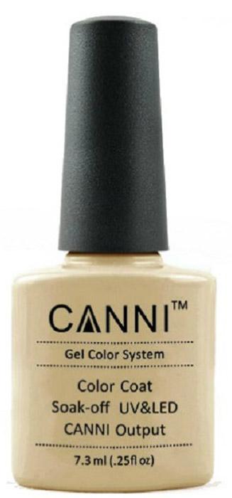 Canni Гель-лак для ногтей Colors, тон №14, 7,3 мл9708Гель-лак Canni – это покрытие для ногтей нового поколения, которое поставит крест на всех известных Вам ранее проблемах и трудностях использования Гель-лаков. Это самые качественные и самые доступные шеллаки на сегодняшний день. Canni Гель-лак может легко сравниться по качеству с продукцией CND, а в цене и вовсе выигрывает у американского бренда. Предельно простое нанесение, способность к самовыравниванию, отличная пигментация, безопасное снятие, безвредность для здоровья ногтей и огромная палитра оттенков – это далеко не все достоинства Гель-лаков Канни. Каждая женщина найдет для себя в них что-то свое, отчего уже никогда не сможет отказаться.