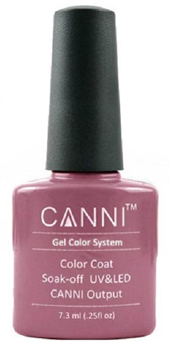 Canni Гель-лак для ногтей Colors, тон №15, 7,3 мл9709Гель-лак Canni – это покрытие для ногтей нового поколения, которое поставит крест на всех известных Вам ранее проблемах и трудностях использования Гель-лаков. Это самые качественные и самые доступные шеллаки на сегодняшний день. Canni Гель-лак может легко сравниться по качеству с продукцией CND, а в цене и вовсе выигрывает у американского бренда. Предельно простое нанесение, способность к самовыравниванию, отличная пигментация, безопасное снятие, безвредность для здоровья ногтей и огромная палитра оттенков – это далеко не все достоинства Гель-лаков Канни. Каждая женщина найдет для себя в них что-то свое, отчего уже никогда не сможет отказаться.