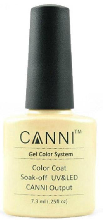 Canni Гель-лак для ногтей Colors, тон №17, 7,3 мл9711Гель-лак Canni – это покрытие для ногтей нового поколения, которое поставит крест на всех известных Вам ранее проблемах и трудностях использования Гель-лаков. Это самые качественные и самые доступные шеллаки на сегодняшний день. Canni Гель-лак может легко сравниться по качеству с продукцией CND, а в цене и вовсе выигрывает у американского бренда. Предельно простое нанесение, способность к самовыравниванию, отличная пигментация, безопасное снятие, безвредность для здоровья ногтей и огромная палитра оттенков – это далеко не все достоинства Гель-лаков Канни. Каждая женщина найдет для себя в них что-то свое, отчего уже никогда не сможет отказаться.