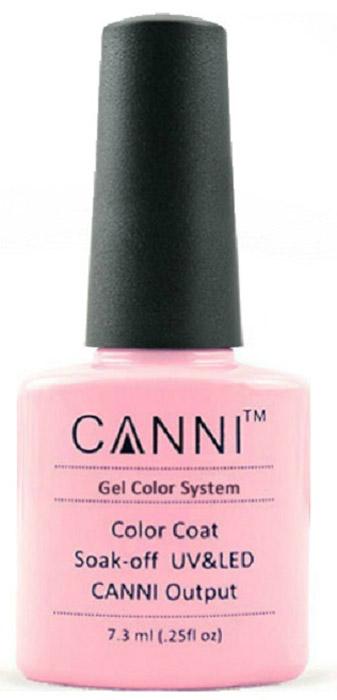 Canni Гель-лак для ногтей Colors, тон №39, 7,3 мл9733Гель-лак Canni – это покрытие для ногтей нового поколения, которое поставит крест на всех известных Вам ранее проблемах и трудностях использования Гель-лаков. Это самые качественные и самые доступные шеллаки на сегодняшний день. Canni Гель-лак может легко сравниться по качеству с продукцией CND, а в цене и вовсе выигрывает у американского бренда. Предельно простое нанесение, способность к самовыравниванию, отличная пигментация, безопасное снятие, безвредность для здоровья ногтей и огромная палитра оттенков – это далеко не все достоинства Гель-лаков Канни. Каждая женщина найдет для себя в них что-то свое, отчего уже никогда не сможет отказаться.