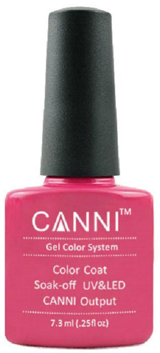 Canni Гель-лак для ногтей Colors, тон №42, 7,3 мл9736Гель-лак Canni – это покрытие для ногтей нового поколения, которое поставит крест на всех известных Вам ранее проблемах и трудностях использования Гель-лаков. Это самые качественные и самые доступные шеллаки на сегодняшний день. Canni Гель-лак может легко сравниться по качеству с продукцией CND, а в цене и вовсе выигрывает у американского бренда. Предельно простое нанесение, способность к самовыравниванию, отличная пигментация, безопасное снятие, безвредность для здоровья ногтей и огромная палитра оттенков – это далеко не все достоинства Гель-лаков Канни. Каждая женщина найдет для себя в них что-то свое, отчего уже никогда не сможет отказаться.