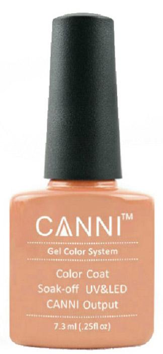 Canni Гель-лак для ногтей Colors, тон №48, 7,3 мл9742Гель-лак Canni – это покрытие для ногтей нового поколения, которое поставит крест на всех известных Вам ранее проблемах и трудностях использования Гель-лаков. Это самые качественные и самые доступные шеллаки на сегодняшний день. Canni Гель-лак может легко сравниться по качеству с продукцией CND, а в цене и вовсе выигрывает у американского бренда. Предельно простое нанесение, способность к самовыравниванию, отличная пигментация, безопасное снятие, безвредность для здоровья ногтей и огромная палитра оттенков – это далеко не все достоинства Гель-лаков Канни. Каждая женщина найдет для себя в них что-то свое, отчего уже никогда не сможет отказаться.