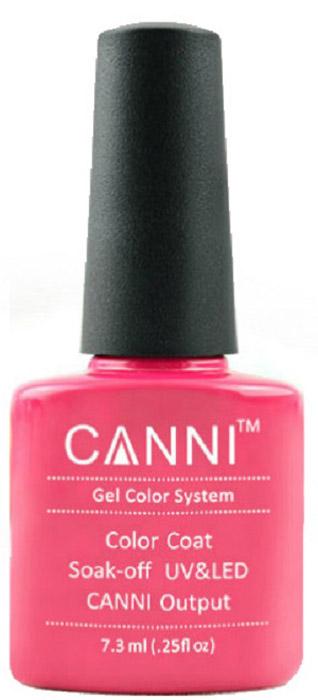Canni Гель-лак для ногтей Colors, тон №50, 7,3 мл9744Гель-лак Canni – это покрытие для ногтей нового поколения, которое поставит крест на всех известных Вам ранее проблемах и трудностях использования Гель-лаков. Это самые качественные и самые доступные шеллаки на сегодняшний день. Canni Гель-лак может легко сравниться по качеству с продукцией CND, а в цене и вовсе выигрывает у американского бренда. Предельно простое нанесение, способность к самовыравниванию, отличная пигментация, безопасное снятие, безвредность для здоровья ногтей и огромная палитра оттенков – это далеко не все достоинства Гель-лаков Канни. Каждая женщина найдет для себя в них что-то свое, отчего уже никогда не сможет отказаться.