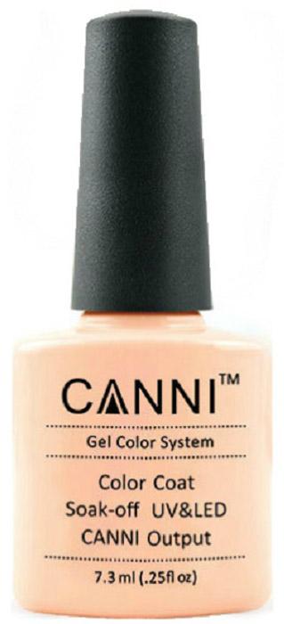Canni Гель-лак для ногтей Colors, тон №62, 7,3 мл9756Гель-лак Canni – это покрытие для ногтей нового поколения, которое поставит крест на всех известных Вам ранее проблемах и трудностях использования Гель-лаков. Это самые качественные и самые доступные шеллаки на сегодняшний день. Canni Гель-лак может легко сравниться по качеству с продукцией CND, а в цене и вовсе выигрывает у американского бренда. Предельно простое нанесение, способность к самовыравниванию, отличная пигментация, безопасное снятие, безвредность для здоровья ногтей и огромная палитра оттенков – это далеко не все достоинства Гель-лаков Канни. Каждая женщина найдет для себя в них что-то свое, отчего уже никогда не сможет отказаться.