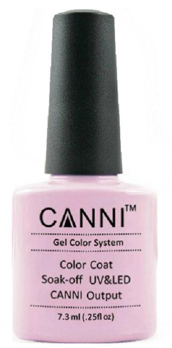 Canni Гель-лак для ногтей Colors, тон №68, 7,3 мл9762Гель-лак Canni – это покрытие для ногтей нового поколения, которое поставит крест на всех известных Вам ранее проблемах и трудностях использования Гель-лаков. Это самые качественные и самые доступные шеллаки на сегодняшний день. Canni Гель-лак может легко сравниться по качеству с продукцией CND, а в цене и вовсе выигрывает у американского бренда. Предельно простое нанесение, способность к самовыравниванию, отличная пигментация, безопасное снятие, безвредность для здоровья ногтей и огромная палитра оттенков – это далеко не все достоинства Гель-лаков Канни. Каждая женщина найдет для себя в них что-то свое, отчего уже никогда не сможет отказаться.