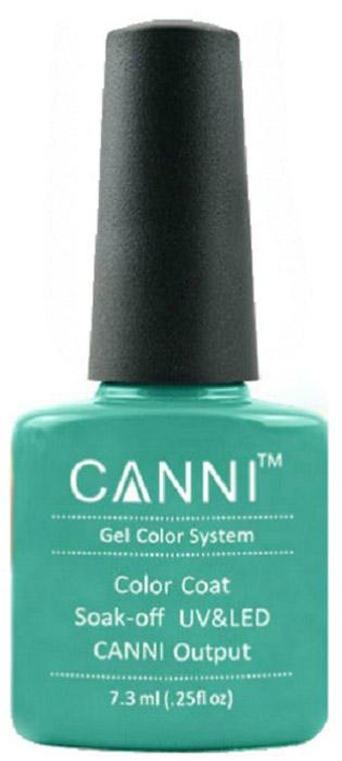 Canni Гель-лак для ногтей Colors, тон №76, 7,3 мл9770Гель-лак Canni – это покрытие для ногтей нового поколения, которое поставит крест на всех известных Вам ранее проблемах и трудностях использования Гель-лаков. Это самые качественные и самые доступные шеллаки на сегодняшний день. Canni Гель-лак может легко сравниться по качеству с продукцией CND, а в цене и вовсе выигрывает у американского бренда. Предельно простое нанесение, способность к самовыравниванию, отличная пигментация, безопасное снятие, безвредность для здоровья ногтей и огромная палитра оттенков – это далеко не все достоинства Гель-лаков Канни. Каждая женщина найдет для себя в них что-то свое, отчего уже никогда не сможет отказаться.