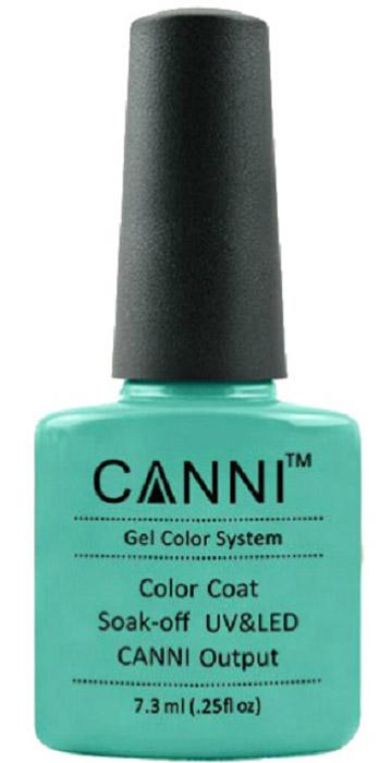 Canni Гель-лак для ногтей Colors, тон №77, 7,3 мл9771Гель-лак Canni – это покрытие для ногтей нового поколения, которое поставит крест на всех известных Вам ранее проблемах и трудностях использования Гель-лаков. Это самые качественные и самые доступные шеллаки на сегодняшний день. Canni Гель-лак может легко сравниться по качеству с продукцией CND, а в цене и вовсе выигрывает у американского бренда. Предельно простое нанесение, способность к самовыравниванию, отличная пигментация, безопасное снятие, безвредность для здоровья ногтей и огромная палитра оттенков – это далеко не все достоинства Гель-лаков Канни. Каждая женщина найдет для себя в них что-то свое, отчего уже никогда не сможет отказаться.