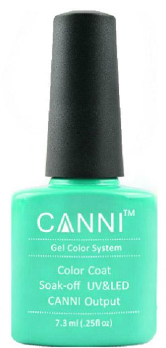 Canni Гель-лак для ногтей Colors, тон №78, 7,3 мл9772Гель-лак Canni – это покрытие для ногтей нового поколения, которое поставит крест на всех известных Вам ранее проблемах и трудностях использования Гель-лаков. Это самые качественные и самые доступные шеллаки на сегодняшний день. Canni Гель-лак может легко сравниться по качеству с продукцией CND, а в цене и вовсе выигрывает у американского бренда. Предельно простое нанесение, способность к самовыравниванию, отличная пигментация, безопасное снятие, безвредность для здоровья ногтей и огромная палитра оттенков – это далеко не все достоинства Гель-лаков Канни. Каждая женщина найдет для себя в них что-то свое, отчего уже никогда не сможет отказаться.