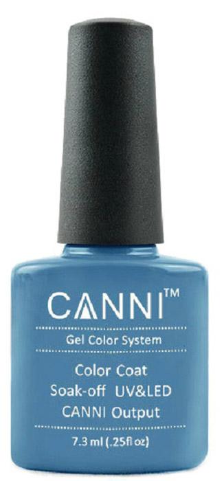 Canni Гель-лак для ногтей Colors, тон №80, 7,3 мл9774Гель-лак Canni – это покрытие для ногтей нового поколения, которое поставит крест на всех известных Вам ранее проблемах и трудностях использования Гель-лаков. Это самые качественные и самые доступные шеллаки на сегодняшний день. Canni Гель-лак может легко сравниться по качеству с продукцией CND, а в цене и вовсе выигрывает у американского бренда. Предельно простое нанесение, способность к самовыравниванию, отличная пигментация, безопасное снятие, безвредность для здоровья ногтей и огромная палитра оттенков – это далеко не все достоинства Гель-лаков Канни. Каждая женщина найдет для себя в них что-то свое, отчего уже никогда не сможет отказаться.