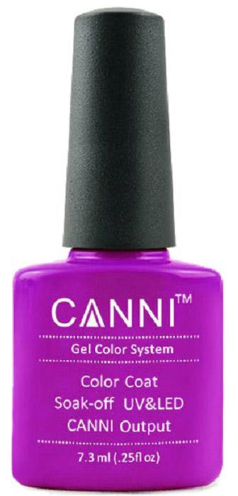Canni Гель-лак для ногтей Colors, тон №85, 7,3 мл9779Гель-лак Canni – это покрытие для ногтей нового поколения, которое поставит крест на всех известных Вам ранее проблемах и трудностях использования Гель-лаков. Это самые качественные и самые доступные шеллаки на сегодняшний день. Canni Гель-лак может легко сравниться по качеству с продукцией CND, а в цене и вовсе выигрывает у американского бренда. Предельно простое нанесение, способность к самовыравниванию, отличная пигментация, безопасное снятие, безвредность для здоровья ногтей и огромная палитра оттенков – это далеко не все достоинства Гель-лаков Канни. Каждая женщина найдет для себя в них что-то свое, отчего уже никогда не сможет отказаться.